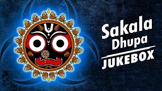 Sakala Dhupa Jukebox | Latest Oriya Songs Collection 2016 | Jagannath Bhajans | Puri Yatra