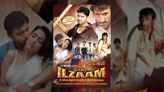 Hindi Full Dubbed Movie - Aur Ek Ilzaam - Sumanth, Charmi and Atul Kulkarni