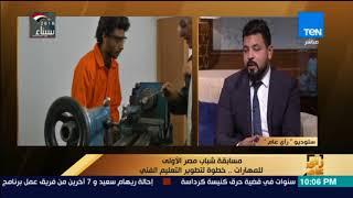 رأي عام - قصة محمود من ثانوية الترسانة البحرية إلى اختراع ماكينة قهوة مصري