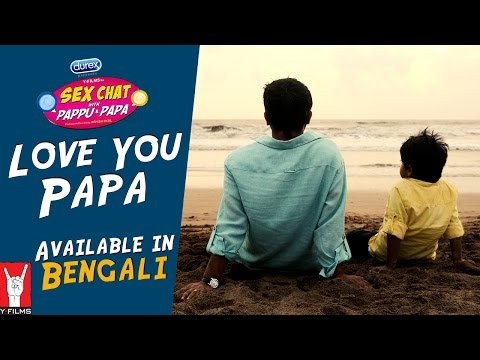 Love You Papa   OST: Sex Chat with Pappu & Papa   Superbia   Bengali Version