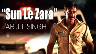 Sun Le  Zara  Meri  Dua ► (Singham  Returns 2014) 1080p Full HD Video Song With Sinhala Translation