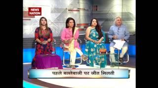 Cricket Masala: Team India's horoscope in Champions Trophy final vs Pakitan