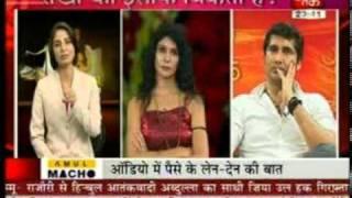 Sunita Singh Rakhi ka Insaaf Aaj Tak news.dat