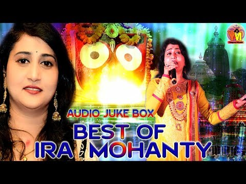 Xxx Mp4 Hits Of Ira Mohanty ODIA BHAJAN Songs Audio Jukebox By Yogiraj Music 3gp Sex