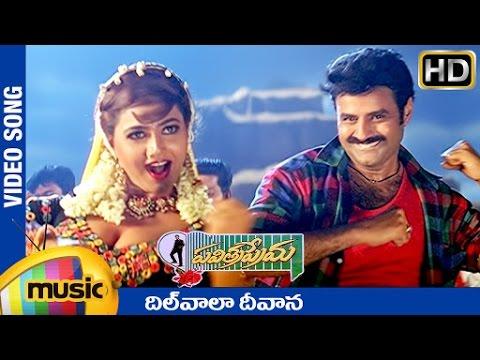 Xxx Mp4 Dilwala Deewana Item Song Pavitra Prema Telugu Movie Songs Balakrishna Laila Raksha 3gp Sex
