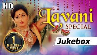 Lavani Special (HD) |