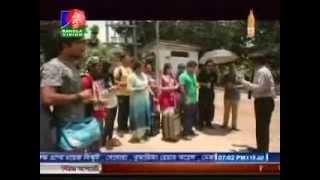 Sikandar Box Akhon Rangamati 02