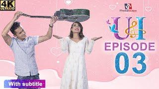 U & I Series |Episode 3 | Feat Aashma Biswokarma | Saroj Adhikari | Sunny Singh