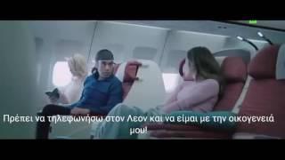 Tini El Gran Cambio De Violetta-Trailer#2 Greek Subs