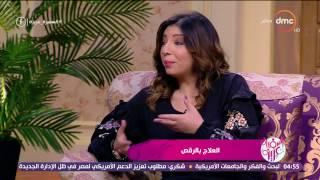 """السفيرة عزيزة - وفاء شلبي """" المعالجة النفسية """" ... الرقص لعلاج الأمراض النفسية """" العلاج بالرقص """""""