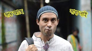 সস্তা জামা পাইসি,গিফট দিমু।Cheap rate cloth gift.Bangla funny video of Bangladesh by Dr.Lony