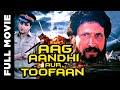 Aag Aandhi Aur Toofan   New Hindi Movies 2015 Kiran Kumar Movies   Mukesh Rishi Movies
