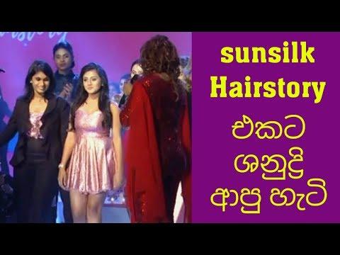 Xxx Mp4 Sunsilk Hairstory Shanudri Priyasad 3gp Sex