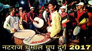 Fadu Performance By NATRAJ DHUMAL DURG 2017
