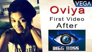 Oviya First Video After Bigg Boss    Tamil Bigg Boss Show