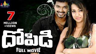 Dopidi Telugu Full Movie | Latest Telugu Full Movies | Vijay, Trisha, Saranya | Sri Balaji Video