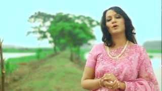 Hridoyer Goheenay - Ek Mutho Prem by Shelly