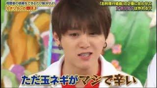 山田涼介は本当はこんなにも可愛いんです(11)