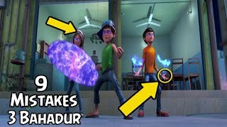 (9 Mistakes 3 Bahadur 2016 ) Pakistani Movie Mistakes