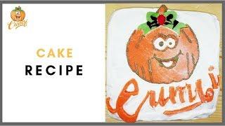 Cake Recipe || Sponge Cake Recipe By Cumri