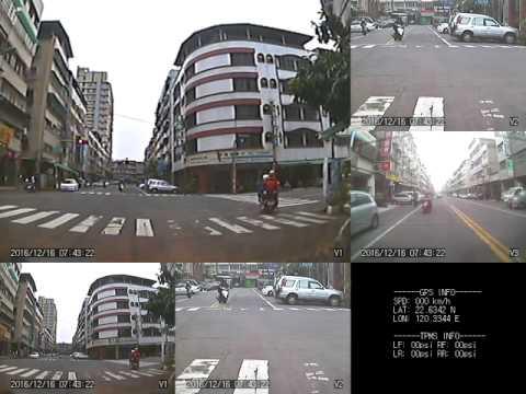 XSU 291 闖紅燈