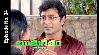Ruthugeetham (Ruthuragalu-2) | 10th November 2017 | Full Episode No 34 | ETV Telugu
