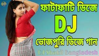 Bhojpuri Hot DJ Song    মাটি কাপানো ডিজে   Bangla DJ Gan   JBL Head Kick DJ    DJ Gan 2020 DJ Shashi