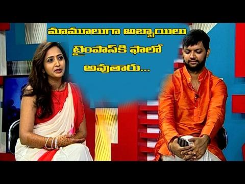 Anchor Lasya and Manjunath Shares Their 7 Years Love Experiences   TV5 News