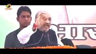 Amit Shah Comments On Mamata Banerjee And Arvind Kejriwal Over Currency Ban | Mango News