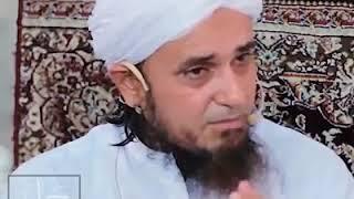 Aaj kal ke kapde (maulana tariq masood) (new Islamic bayan)
