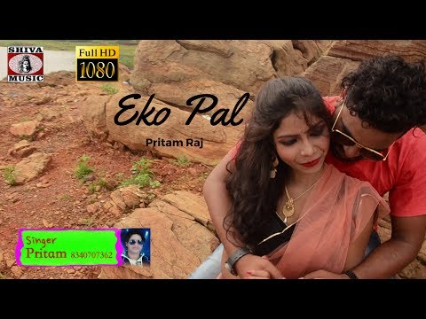 Xxx Mp4 ❤ एको पल ❤ Nagpuri Song 2017 Eko Pal Singer Pritam Superhit Nagpuri Video Jharkhand 3gp Sex