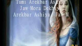 Tumi Arekbar Ashiya  Jaw Mora Dekhiya...(With Lyrics)