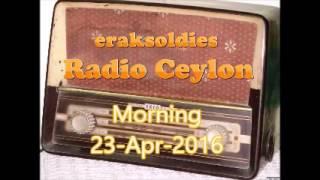 Radio Ceylon 23-04-2016~Saturday Morning~02 Purani Filmon Ka Sangeet - Tribute to Shamshad Begum