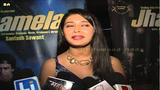 Jhamela Movie Trailer Launch With Star cast