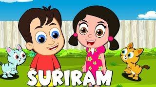 Lagu Kanak Kanak Melayu Malaysia - SURIRAM RAM