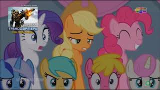 [Macedonian] Cloudsdale Anthem