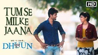 Tumse Milke Jaana | Dhuun Hindi Pop Album | Sreejith Edavana | Neha Venugopal | 2016