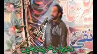 Zakir Mohsin Abbas  Rukan  Jashan 11 Rajab 2016 Kang Gujrat