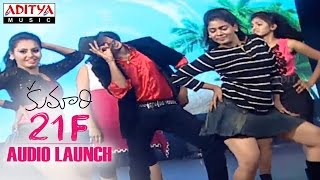 Bang Bang Bangkok Song Live Performance By Satya & Team At Kumari 21F Audio Launch