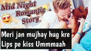 Mid Night Romantic Conversation Between Girlfriend Boyfriend | Short Love Story
