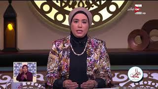 قلوب عامرة - سيناء أرض النور و العزة