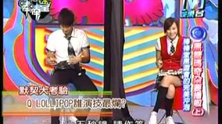 2007-07-09 模范棒棒堂 - 黑糖瑪奇朵要播啦(上) part 2