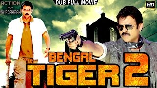 Bengal Tiger 2 l 2016 l South Indian Movie Dubbed Hindi HD Full Movie