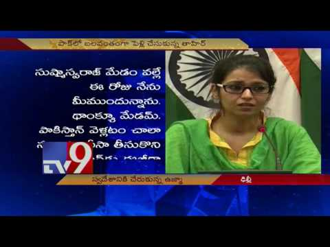 Indian woman Uzma, forced to marry Pakistan man, returns home - TV9
