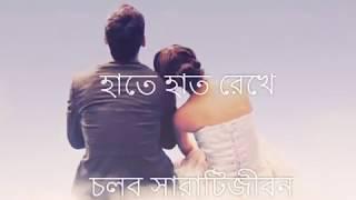 গানটি শুনুন আর হারিয়ে যান Shesh kanna by piran khan  :)