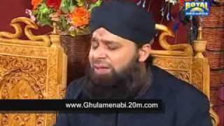 owais Qadri New mere khwaja Muj ko Nwaz do
