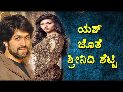 Yash romance with Srinidhi Shetty in KGF Kannada Movie | KGF kannada movie | Top Kannada TV