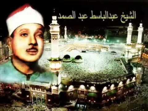 Abdulbasit Abdussamed Kur'an  Surah  36  Yasin  (Suresi) FULL