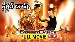 Street Dance 3D Full Movie || Telugu Dubbed Movies || స్ట్రీట్ డాన్స్ 3D
