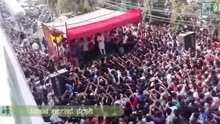 Nishan Bhattarai Nepal IDOL in ITAHARI | निशान भट्टराई